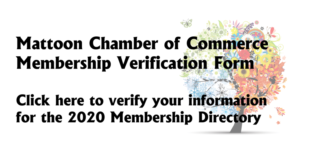2020 Directory Membership Verification Form